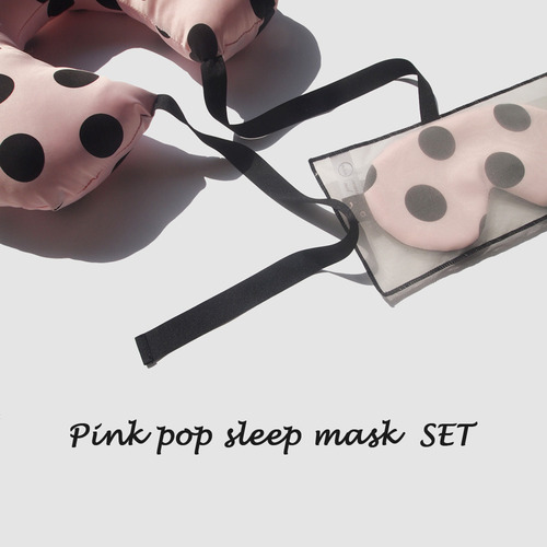 pink pop sleepmask SET